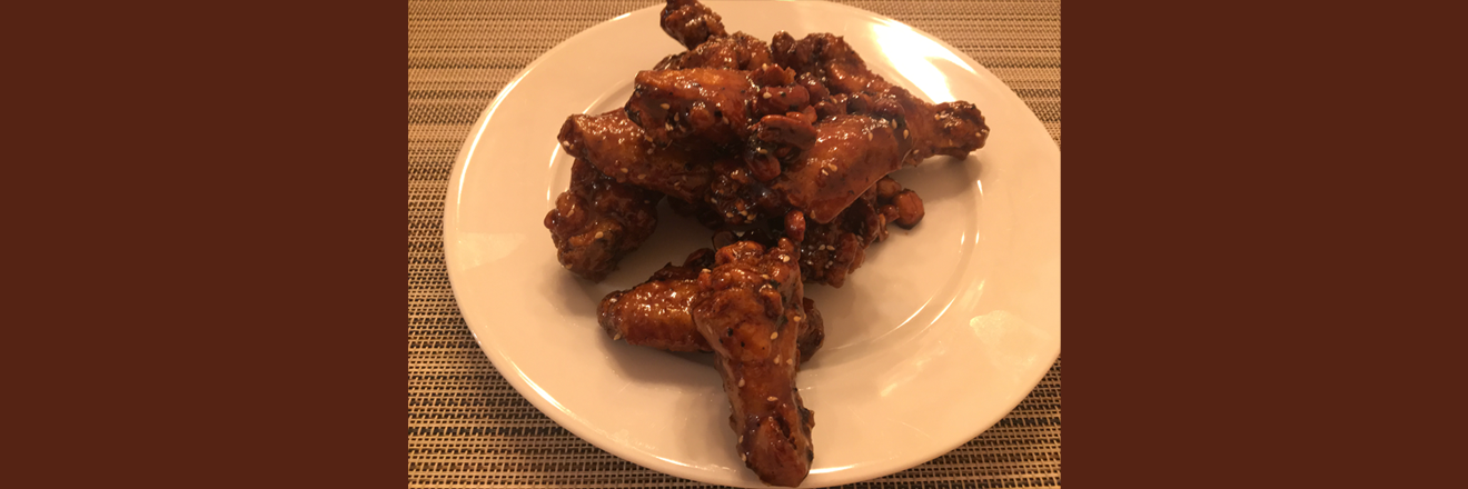 🇰🇷 Korean Spicey Chicken Wings!