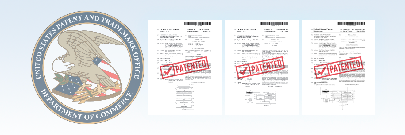 My first patent involvement
